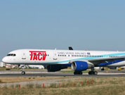 TACV quer voar para Natal, no Brasil, a partir de Novembro de 2015