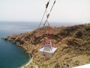 Brava gets Cape Verde's first cable car