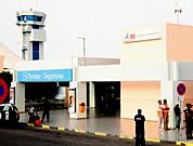 Governo e BAD assinam acordo para financiar Terminal Passageiros do ADP
